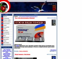 donor.org.ua