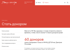 donors.ru