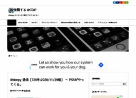 donpy.net