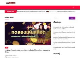 donsalva.com
