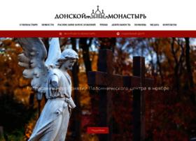 donskoi.org