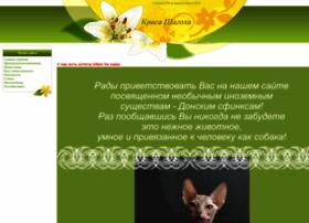 donsphynx.ucoz.ru