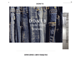 dontb.co.kr