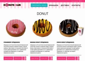donut.com.ua