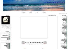donyaye_aks.loxblog.ir