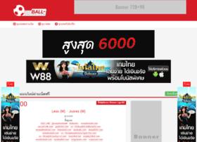 dooball-online.com