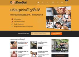 doodeedai.com