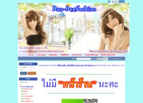 doodeefashion.igetweb.com