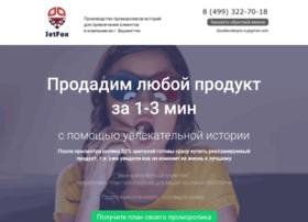 doodlevideopro.ru