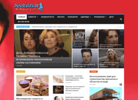 dooralei.ru