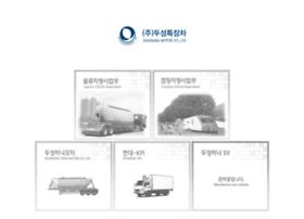 doosungmc.com