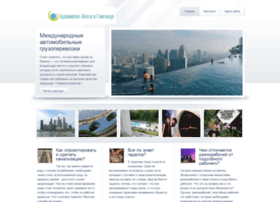 dop.uchebalegko.ru