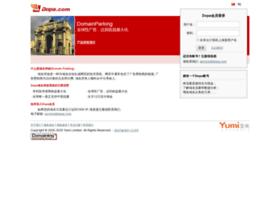dopa.com.cn