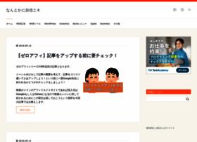 dopingtajima.com