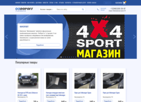 dopoff.ru