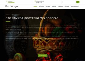 doporoga.ru