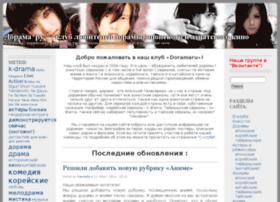 dorama.ru