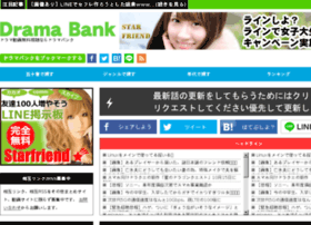 doramabank.com