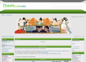 doramaland.org