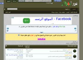 dorar-aljazair.net