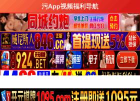 doratheexplorergames.net