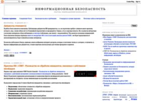 dorlov.blogspot.ru