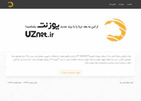 dornanet.net