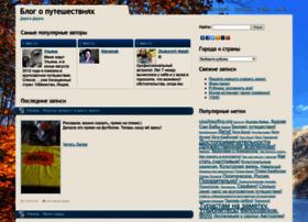 doroga-doroga.ru