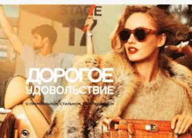 dorogoe.ru