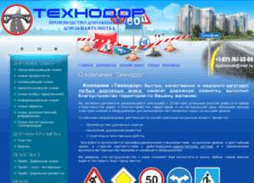 dorojnyie-znaki.ru