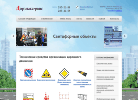 dorznakservis-nn.ru