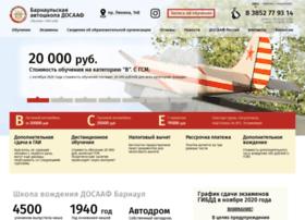 dosaaf22.ru