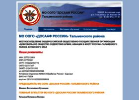 dosaaftalmenka.ru