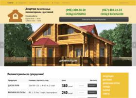 doschechka.com.ua