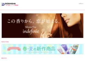 doshisha-cosmetic.jp