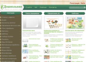 doshkolniku.ru