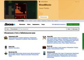 doska.chita.ru