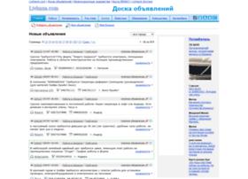 doska.livhana.com
