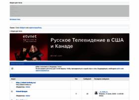 doska.webtalk.ru