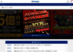 dospara.co.jp