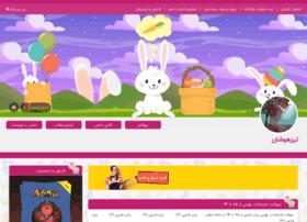 dost.niniweblog.com