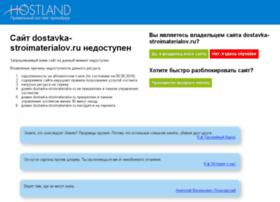 dostavka-stroimaterialov.ru