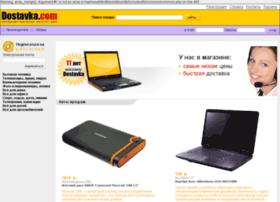 dostavka.com
