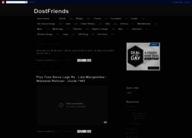 dostfriends.blogspot.in
