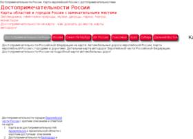 dostoprim.com