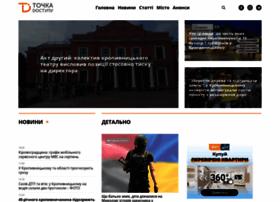 dostyp.com.ua