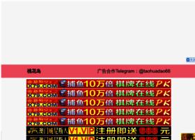 doszhan.com