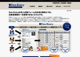dot-entry.com