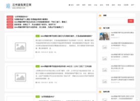 dotban.com