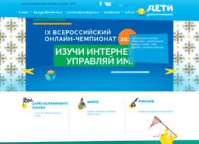 dotdeti.ru
